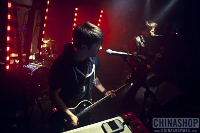 580px_ChinaShop-Presents_Viper-Room_CL_Web-1900